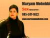 مریم محبی سکسولوژیست